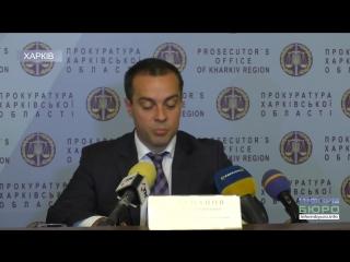 На Харківщині за позовами прокурорів до бюджету повернуто майже 330 млн. грн.