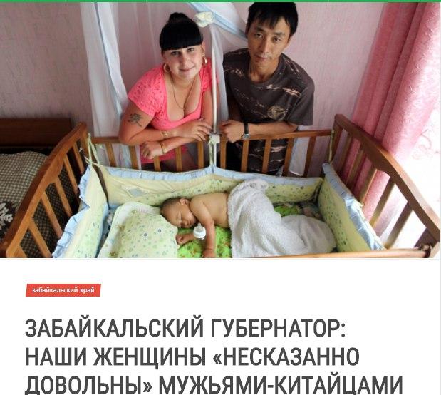 """На Байкалі встановили бюст Путіна """"для безпосередніх звернень до гаранта Конституції"""" - Цензор.НЕТ 5774"""
