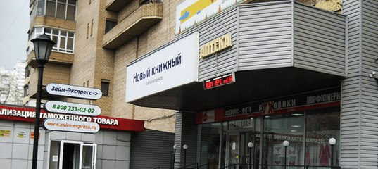взять займ наличными в москве у метро