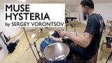 Muse - Hysteria (Sergey Vorontsov drum cover)