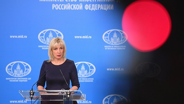 Захарова дала совет главе МИД Франции