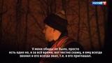 Андрей Малахов. Прямой эфир. Сын актера Николая Годовикова об отце