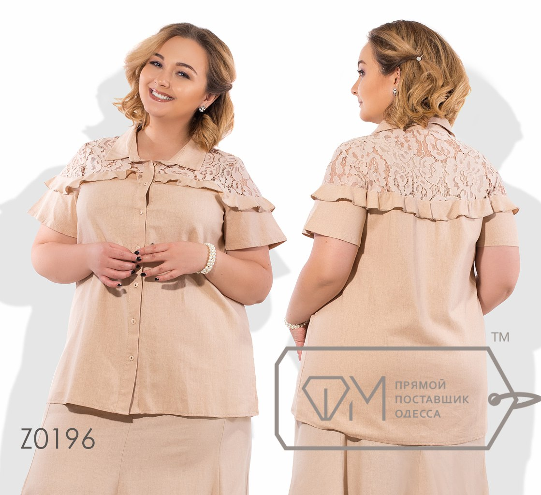 z0196 - блуза