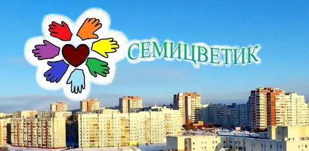 Центр содействия социализации детей-инвалидов и их семей создали в Усть-Илимске