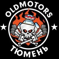 Логотип Old Motors Тюмень. Ретро автомобили и мотоциклы