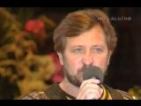 Лявонха (Лявониха) - ВИА Песняры 1992