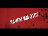 Свои в Томске