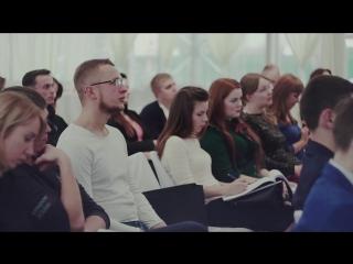 """Выездной бизнес-конгресс """"Ты - предприниматель"""" /"""