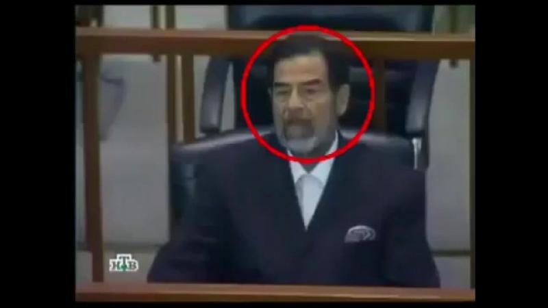 Саддама Хусейна На казнью