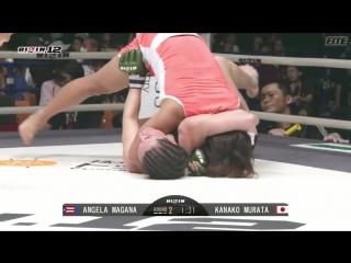 Kanako Murata vs. Angela Magana (RIZIN FF - RIZIN 12 in Nagoya)