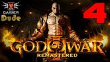 Прохождение God of War 3 Remastered (God of War III Обновленная версия) Часть 4