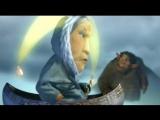 Как помирились Солнце и Луна. Г.С. (С.Олифиренко)(2008)