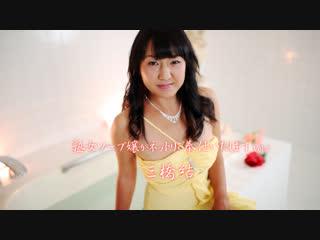 Yui Mihashi [Uncensored, Asian, Big Tits, Blowjob, Body Massage, Brunette, Cowgirl, Creampie, Cum in Mouth, Doggystyle, Handjob,