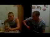 Песни под гитару - 6 рота.Ратмир Александров (480p).mp4