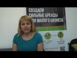 Отзыв Елены Малеевой о мастер-классе Как продавать товары и услуги во ВКонтакте