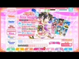 Скаут на ДР Нико Язавы! ANG ver. (330 lg, 10 blue tickets)