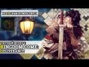 Прохождения Kingdom come: Deliverance #7 | В поисках Вонючки