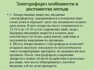 3 фильм тульская область акупунктура   www.massagek66.ru