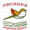 """""""Овсянка"""" - натуральные продукты в Саратове."""