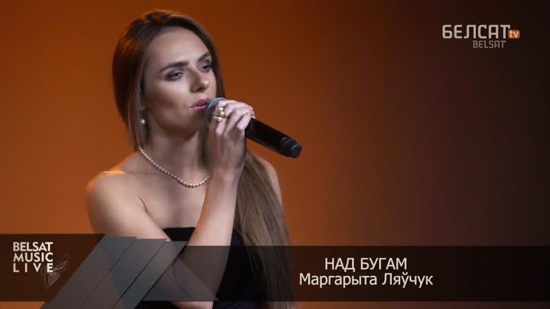 Оперная дзіва Маргарыта Ляўчук у студыі Belsat Music Live