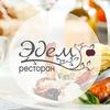 """Ресторан """"Эдем"""" Бердск/банкетный зал/кейтеринг"""