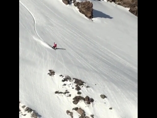Chilean backcountry