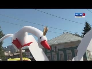 Карнавал с локальным колоритом_ 30-ка