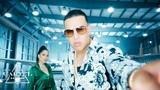 Natti Natasha &amp Daddy Yankee Buena Vida (Video Oficial)