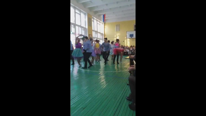 Сила и Грация 10А (танец)
