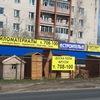 Пиломатериалы Евровагонка Имитация бруса Вологда
