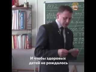 обращение путин & Co к россиянам...