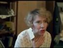 Прости меня, Васенька, дуру грешную!! — «Ширли-Мырли» 1995