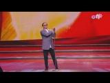 Григорий Лепс - Аминь / Самый лучший день (Щит и Роза-2018)