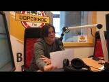 Николай Трубач на Дорожном радио