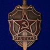 Создание музея Военной контрразведки