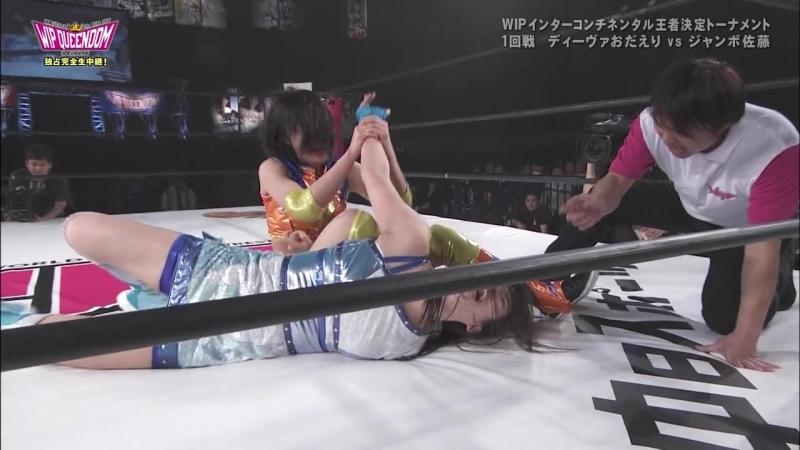 Oda Erina vs. Sato Akari (Tofu Pro-Wrestling - THE REAL 2018 WIP QUEENDOM)