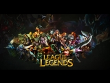 Лалка играет в лол (League of Legends)_8