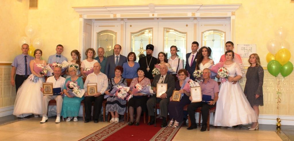 Семейные пары чествовали в ЕАО