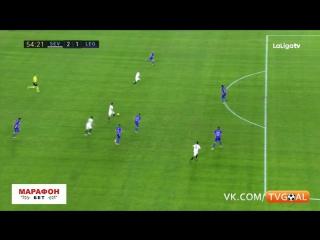 Севилья 2-1 Леганес   Сарабия