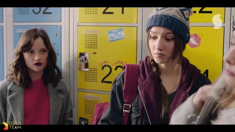 СТЫД: Франция / SKAM: France (1 сезон 3 серия 1 отрывок)