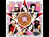 Фабрика звёзд-2 - Отчётный концерт № 1 (14 марта 2003)