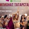 ЧЕМПИОНАТ ТАТАРСТАНА ЛИГА 18-20 мая  2018!!!!
