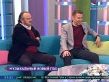 Антон Гаккель и Дмитрий Ганенко в гостях программы