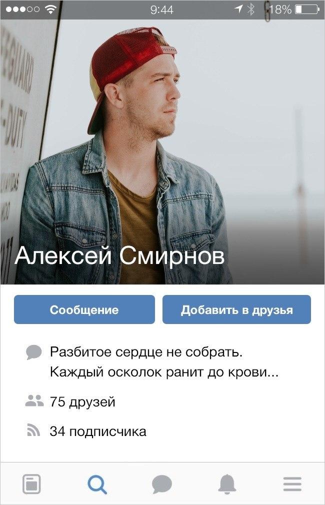 eCNHOezCHyg.jpg