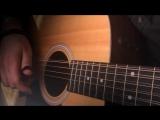 Саундтрек к сериалу Игра Престолов на 12-струнной гитаре