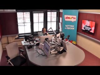 Прямой эфир Юмор FM  LIVE