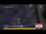 Самый мощный после ядерного: «Торнадо» превращает в пепел «врага» на юге России #АрмияРоссии