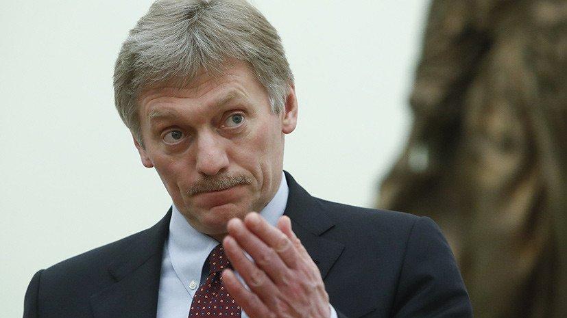 Песков оценил заявления США о стремлении к разрядке в отношениях с Россией