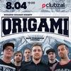 ORIGAMI | 8 апреля | Санкт-Петербург