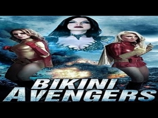 Dean McKendrick -Bikini Avengers  (2015)  Erika Jordan, Jacqui Holland, Sarah Hunter